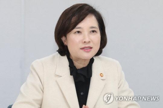 14일 한국학원총연합회와 간담회